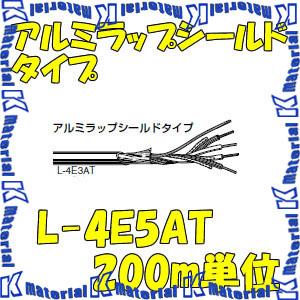 【P】【代引不可】 カナレ電気 CANARE 電磁シールドマイクケーブル 4心ケーブル L-4E5AT 200m巻 アルミラップシールドタイプ [25011]