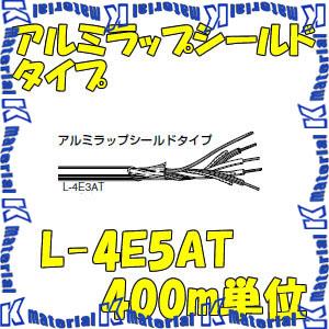 【P】【代引不可】 カナレ電気 CANARE 電磁シールドマイクケーブル 4心ケーブル L-4E5AT 400m巻 アルミラップシールドタイプ [25012]