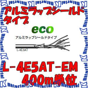 【P】【代引不可】 カナレ電気 CANARE 電磁シールドマイクケーブル 4心ケーブル L-4E5AT-EM 400m巻 アルミラップシールドタイプ エコタイプ [25017]