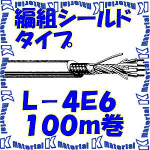【P】【代引不可】 カナレ電気 CANARE 電磁シールドマイクケーブル 4心 編組シールドタイプ L-4E6 100m巻 機器間配線用 [25080]