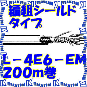【P】【代引不可】カナレ電気 CANARE 電磁シールドマイクケーブル 4心 編組シールドタイプ L-4E6-EM 200m巻 機器間配線用 エコタイプ シース灰 [25086]