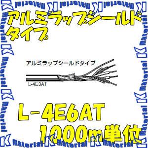 【P】【代引不可】カナレ電気 CANARE 電磁シールドマイクケーブル 4心ケーブル L-4E6AT 1000m巻 アルミラップシールドタイプ [KA2425]