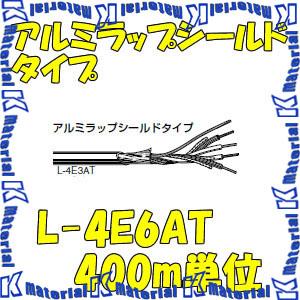 【P】【代引不可】カナレ電気 CANARE 電磁シールドマイクケーブル 4心ケーブル L-4E6AT 400m巻 アルミラップシールドタイプ [KA2426]