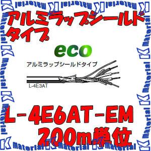 カナレ電気 CANARE 電磁シールドマイクケーブル 4心ケーブル L-4E6AT-EM 200m巻 アルミラップシールドタイプ エコタイプ シース灰 [25026]