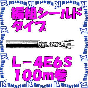 カナレ電気 CANARE 電磁シールドマイクケーブル 4心 編組シールドタイプ L-4E6S 100m巻 ステージ・報道中継用 [25050]