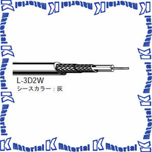 【P】【代引不可】カナレ電気 CANARE 50Ω同軸ケーブル 充実絶縁体タイプ L-5D2W 200m巻 5D 二重編組シールド シース灰 [KA0231]