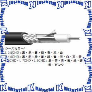 カナレ電気 CANARE 75Ωカラー同軸ケーブル 高発泡絶縁体タイプ L-6CHD 1000m巻 6C 固定配線用 [KA1374]