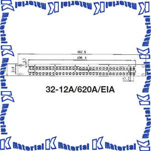 【P】【代引不可】 カナレ電気 CANARE オーディオパッチ盤 スキニパッチ盤1U 32-12A/620A/EIA スキニジャック 64個 [KA1719]