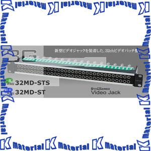 カナレ電気 CANARE ビデオパッチ盤 75Ωビデオパッチ盤1U 32MD-STS 32ch 分離終端型 黒 [KA0287]