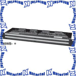 カナレ電気 CANARE オーディオパッチ盤 バンタムワイヤードボックス1U 48WB-H バンタムジャック96個 ハーフノーマル結線 [KA1412]