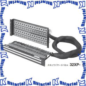 カナレ電気 CANARE オーディオパッチ盤 バンタムワイヤードパネル1U+3U 48XP-W バンタムジャック96個 ダブルノーマル結線 [KA1415]