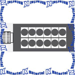 カナレ電気 CANARE コネクタボックス 12chシングルボックス 12B2N1 XLRオス NKメス [KA1235]
