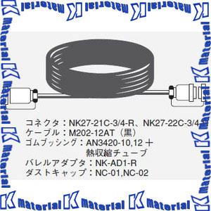 【P】【代引不可】カナレ電気 CANARE マルチケーブル 12ch NKコネクタ 12C30-M2 M202-12AT 30m [KA1233]