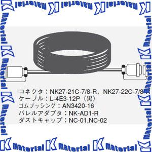 カナレ電気 CANARE マルチケーブル 12ch NKコネクタ 12C50-E3 L-4E3-12P 50m [KA1933]