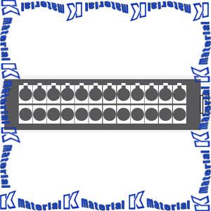 カナレ電気 CANARE コネクタボックス 12chパラボックス 12J12N2 XLRオスメス NKオス [KA0586]