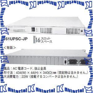【P】【代引不可】 カナレ電気 CANARE 光伝送システム用 電源ユニット 161UPSC-JP 16スロット AC100-240V [KA1943]