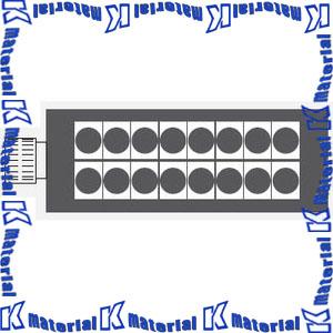 【P】カナレ電気 CANARE コネクタボックス 16chシングルボックス 16B2F1 XLRオス NKメス [KA1667]