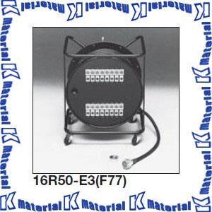 カナレ電気 CANARE ケーブル付リール 16ch L-4E3 長さ50m 16R50-E3 XLRオスメス NKメス [KA0511]