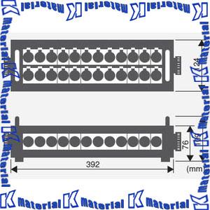 カナレ電気 CANARE コネクタボックス 24chパラパラボックス 24B12MSW XLRオスメス MSオスx2 [KA1963]