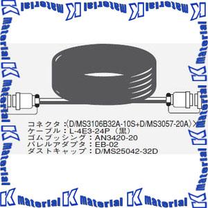 【P】【代引不可】 カナレ電気 CANARE マルチケーブル 24ch MSコネクタ 24C05-E3 L-4E3-24P 5m [KA0593]