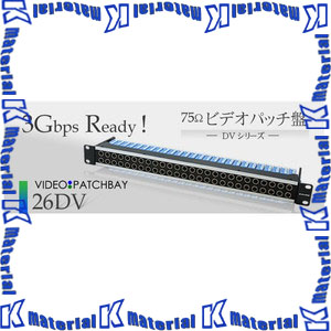 【P】【代引不可】 カナレ電気 CANARE ビデオパッチ盤 75Ωビデオパッチ盤1U 24DVS-# 24ch 分離終端型 カラー [KA1709]
