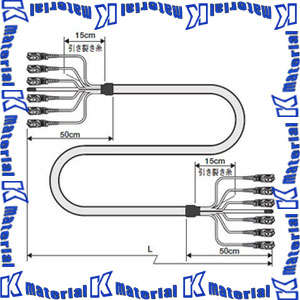 【P】【代引不可】 カナレ電気 CANARE 多心光接続ケーブル 2心 SCコネクタ シングルモード 2FS20-S 20m ケーブル LF-SM2-2C [KA1537]