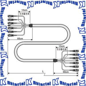 【受注生産品】カナレ電気 CANARE 多心光接続ケーブル 4心 SCコネクタ シングルモード 4FS50-S 50m ケーブル LF-SM2-4C シース黄 [KA1541]