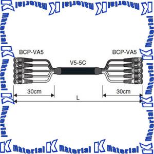 カナレ電気 CANARE ビデオケーブル BNCマルチケーブル 5ch 5VS10A-5C 10m BNC-BNC 5Cケーブル シース黒 [KA0210]