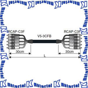 【P】【受注生産品】カナレ電気 CANARE ビデオケーブル コンポーネントケーブル 5VS15-3CFB-RCAP 15m RCA-RCA 赤緑青黄白 シース黒 [KA1463]
