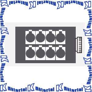 【P】【代引不可】 カナレ電気 CANARE コネクタボックス 8chシングルボックス 8B1N2 XLRメス NKオス [KA0589]