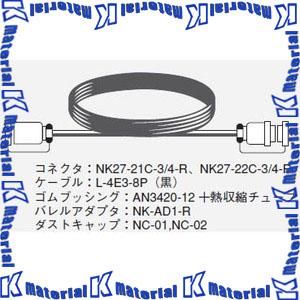 【P】カナレ電気 CANARE マルチケーブル 8ch NKコネクタ 8C10-E3 L-4E3-8P 10m [KA2031]