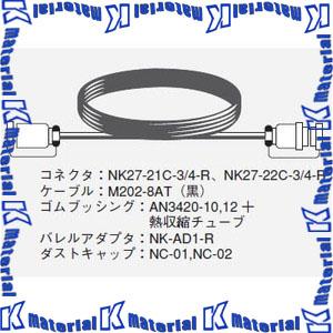 カナレ電気 CANARE マルチケーブル 8ch NKコネクタ 8C30-M2 M202-8AT 30m [KA0602]