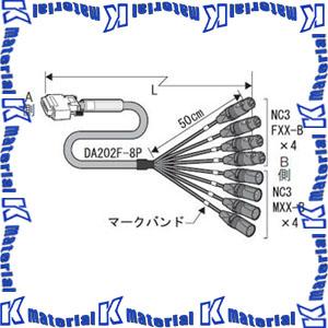 【受注生産品】カナレ電気 CANARE オーディオケーブル デジタルマルチケーブル 8ch 8DACS02-#B12 2m Dsub25P-NC3 シース青 [KA1762]