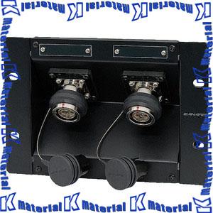 【P】【代引不可】 カナレ電気 CANARE 光カメラコネクタ盤 1ユニット、フレームセット2U COP-OF2 ユニットCOU-OF2 [KA2160]