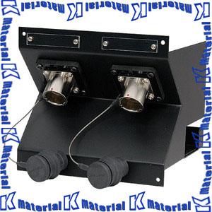 【P】【代引不可】 カナレ電気 CANARE 光カメラコネクタ盤 ユニット単体3U COU-FM3 コネクタFCMRA 2個 [KA2169]