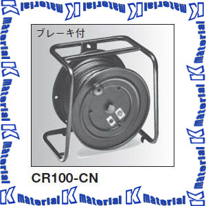 【代引不可】カナレ電気 CANARE コード付リール リールR300-CN CR100-CN XLR3ケーブル 100m [KA1247]