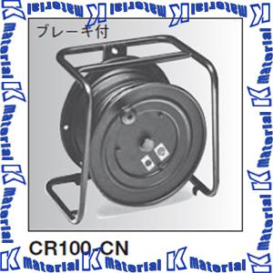 【P】【代引不可】 カナレ電気 CANARE コード付リール リールR300-S CR100-S XLR3ケーブル 100m [KA0417]