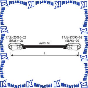 【P】【代引不可】 カナレ電気 CANARE 信号ケーブル RS422ケーブル DC30-9JE22 30m Dsub9Pオス-Dsub9Pオス [KA2208]