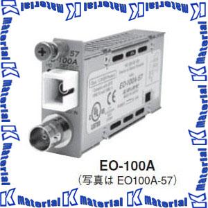 【P】【代引不可】 カナレ電気 CANARE 光伝送システム HD-SDI光コンバータ CWDM用TX 送信器 EO-100A-27 波長1271nm 75ΩBNC-SCコネクタ [KA1528]