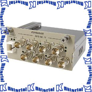 カナレ電気 CANARE 光伝送システム AES-3id光コンバータTX 送信器 EO-500-61 波長1611nm 75ΩBNC8ch-SCコネクタ [KA2258]