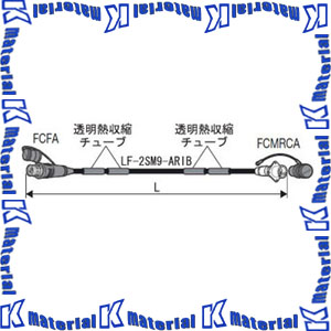 【P】【代引不可】 カナレ電気 CANARE 光ケーブル フランジ付光カメラケーブル FCC05A-FMRC-ARIB 5m ARIB規格準拠品 [KA2288]