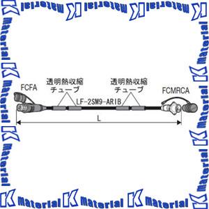 【P】【代引不可】 カナレ電気 CANARE 光ケーブル フランジ付光カメラケーブル FCC10A-FMRC-ARIB 10m ARIB規格準拠品 [KA2292]