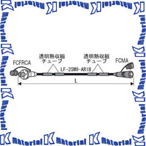 【P】【代引不可】 カナレ電気 CANARE 光ケーブル フランジ付光カメラケーブル FCC10A-FRCM-ARIB 10m ARIB規格準拠品 [KA2293]