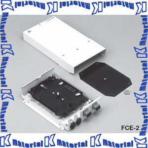 カナレ電気 CANARE 光複合成端箱 光複合カメラケーブル用 FCE-2 2本用 LF-2SM9-ARIB用 [KA2302]