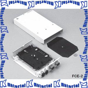 【P】【代引不可】 カナレ電気 CANARE 光複合成端箱 光複合カメラケーブル用 FCE-6 6本用 LF-2SM9-ARIB用 [KA2304]