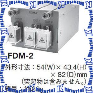 【P】【代引不可】カナレ電気 CANARE 光伝送システム 光分岐器 FDM-2 2分岐 シングルモード SCコネクタ [KA2319]