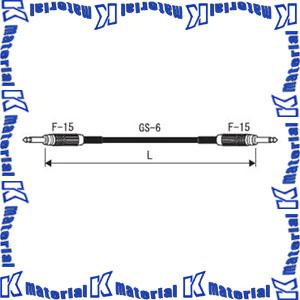 カナレ電気 CANARE オーディオケーブル モノラルフォンケーブル LC05 5m モノラルフォン-モノラルフォン シース黒 [KA1640]
