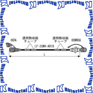【P】【代引不可】 カナレ電気 CANARE 光ケーブル フランジ付光カメラケーブル OCC10-FMRC-ARIB 10m ARIB規格準拠品 [KA2510]