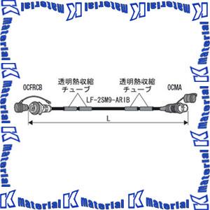 【P】【代引不可】 カナレ電気 CANARE 光ケーブル フランジ付光カメラケーブル OCC10-FRCM-ARIB 10m ARIB規格準拠品 [KA2511]