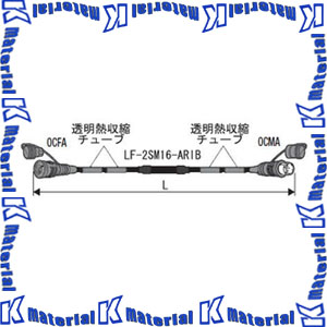 【P】【代引不可】 カナレ電気 CANARE 光ケーブル 光カメラケーブル OCC30-WJ-ARIB 30m ARIB規格準拠品 [KA2513]